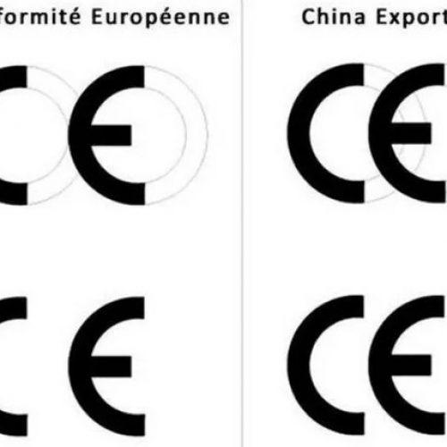 Nie je CE ako CE. Značka bezpečného produktu alebo takzvané označenie China Export?